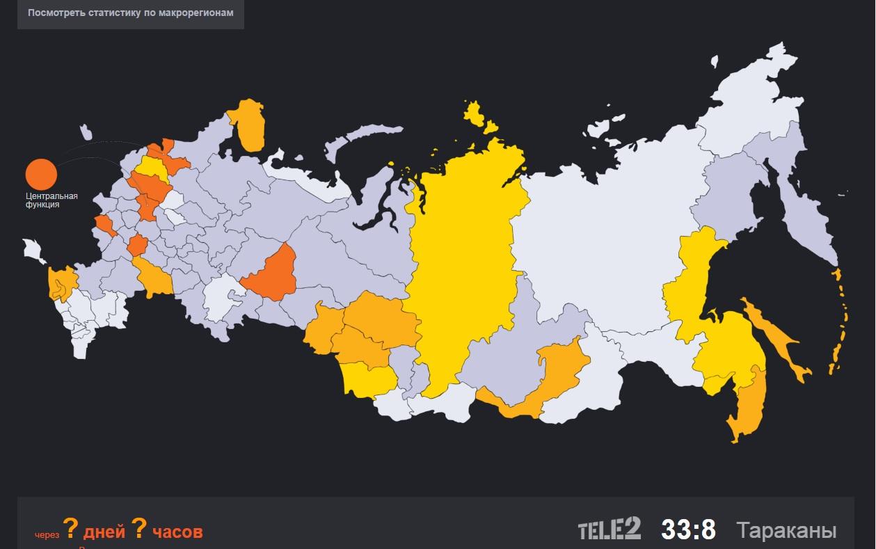 Карта регионов Tele2 с цветокодированием